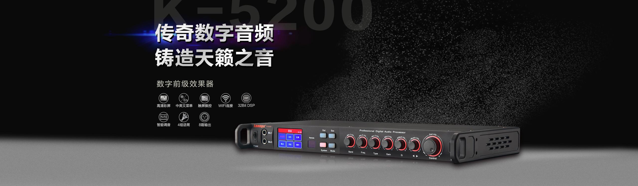 K-5200