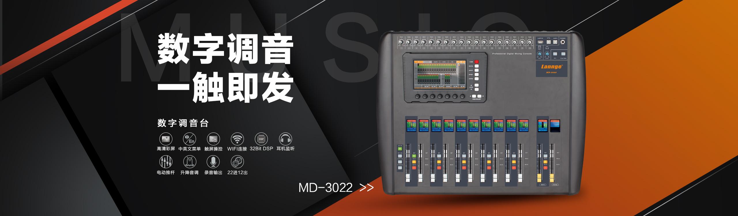 MD-3022